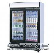 Üvegajtós hűtő VB 900 C